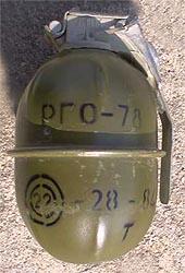Soviet Rgd 5 Inert Ord Net